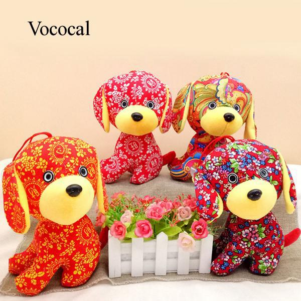 Vococal 20cm Cute Good Luck Cartoon Dog Plush Toy Doll Chinese New Year Year of Dog Gift Decoration Random Color