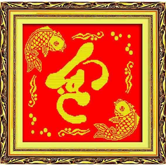 Chữ Lộc (In Sẵn) 222098