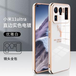 Ốp Điện Thoại Silicon Mềm Mạ Điện Bảo Vệ Cho Xiaomi 11ultra M2102K1C