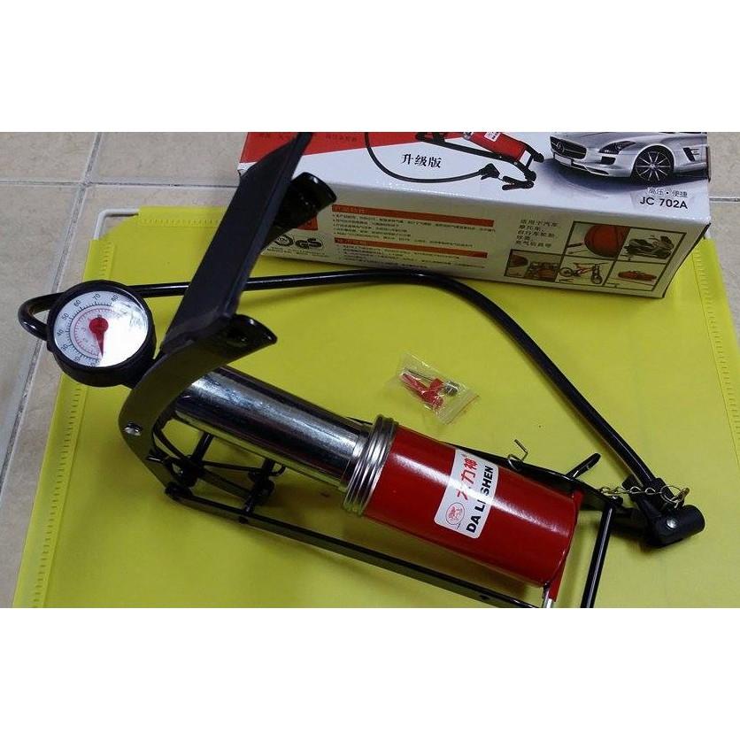 Bơm đạp chân mini đa năng cho ô tô, xe máy, xe đạp - 2946436 , 991264604 , 322_991264604 , 160000 , Bom-dap-chan-mini-da-nang-cho-o-to-xe-may-xe-dap-322_991264604 , shopee.vn , Bơm đạp chân mini đa năng cho ô tô, xe máy, xe đạp