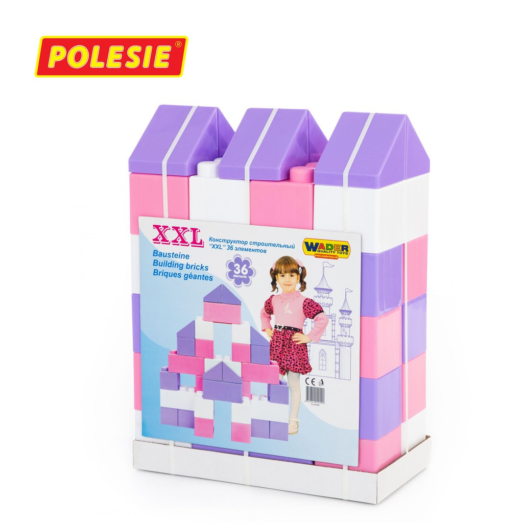 Bộ lắp ghép sáng tạo kích thước lớn 36 chi tiết số 2 đồ chơi – Polesie