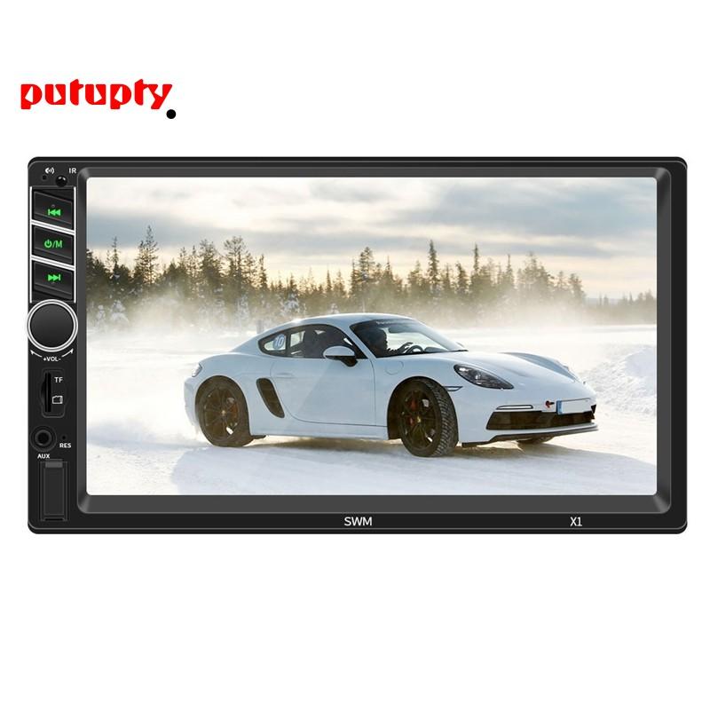X1 Car 2 Din 1080P Hd Bluetooth Stereo 7 Inch Button Screen Video Mp5