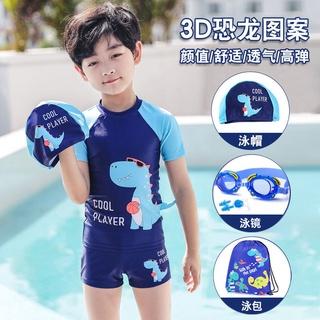 Bộ đồ bơi hai mảnh họa tiết sọc ngang cho bé trai