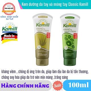[HÀNG ĐỨC] Kem dưỡng da tay và móng tay Classic Kamill hand & nail cream 100ml thumbnail
