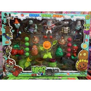 Đồ chơi trẻ em Plants vs Zombies No150-24