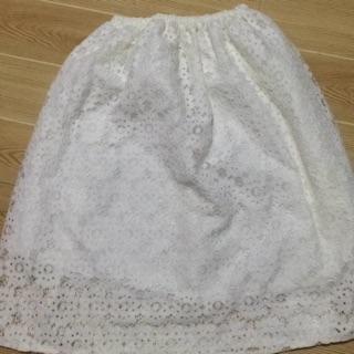 Chân váy và quần và mấn mang áo dài
