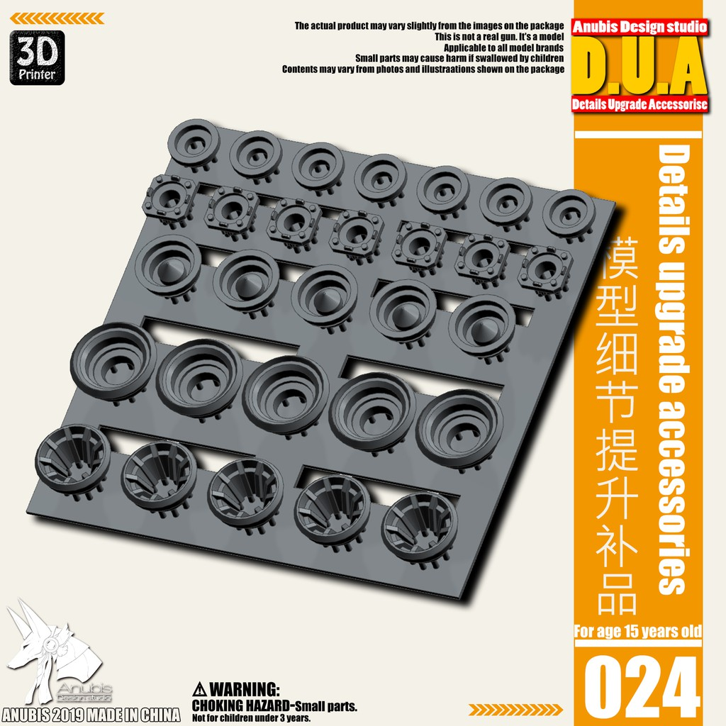 Phụ kiện mod ANUBIS – Chi tiết nhựa mô hình in 3D DUA024