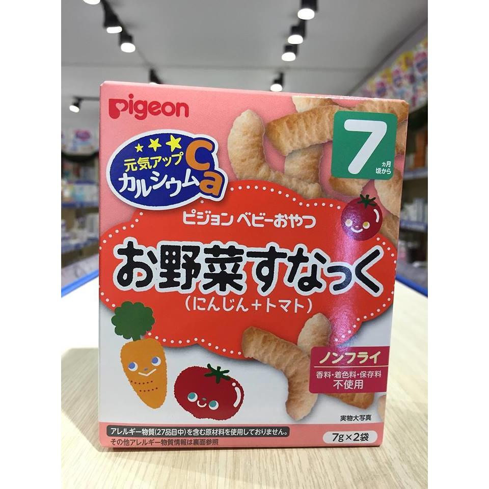 Bánh  ăn dặm Pigeon vị cà chua, cà rốt date 2018