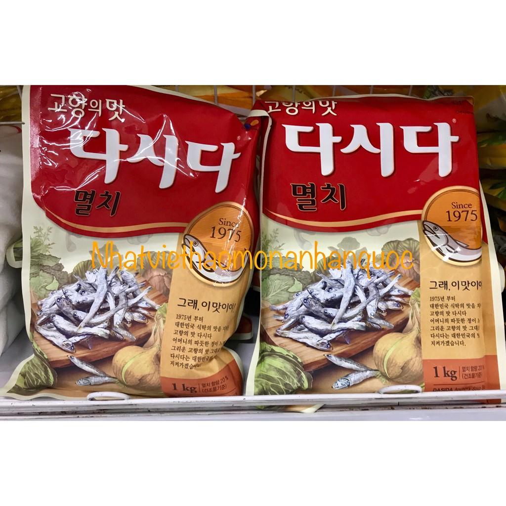 Gia vị bột nêm cá cơm Dasida HQ 500gr /1kg