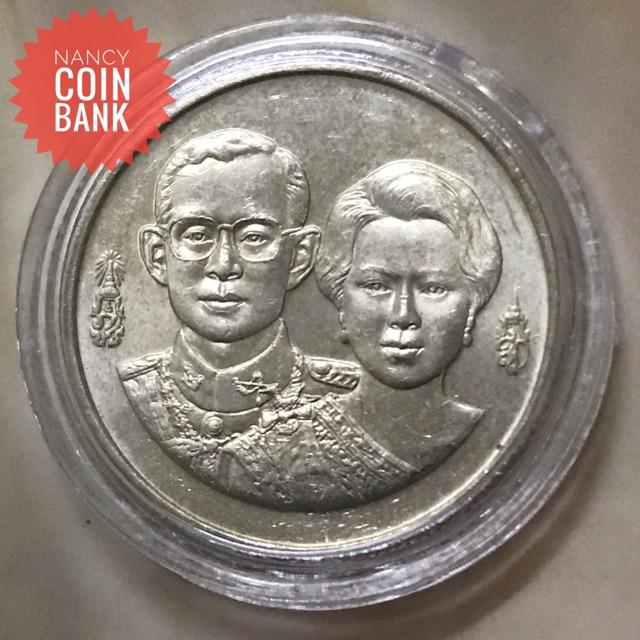 เหรียญ2บาท ธนาคารแห่งประเทศไทย