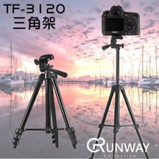 Gậy chụp hình Tripod TF-3120