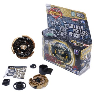 Beyblade burst BB-TMH starter set with launcher grip kids gift toys