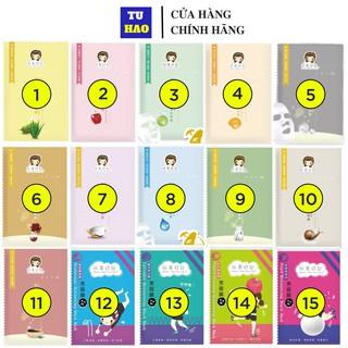 Bán lẻ mặt nạ lụa dưỡng ẩm Đài Loan Beauty Idea Diary 25ml - Từ Hảo thumbnail