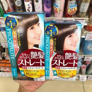 Thuốc duỗi tóc Proqualite Utena Nhật – Duỗit tóc tại nhà, không cần máy ép nội địa Nhật Proqualite Utena – Nhật Bản