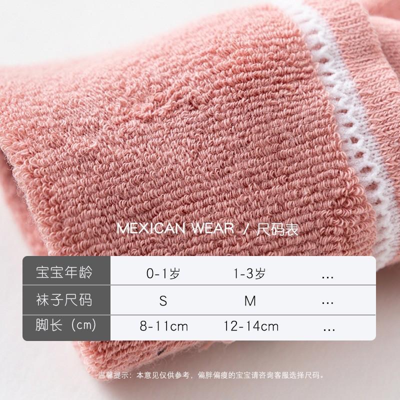 [VỚ BABY] Vớ Tất Cổ Cao Tai Thú Chống trượt dành cho Bé Trai Bé Gái có size 0-3 tuổi chất cotton c