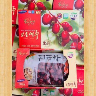 Yêu Thích[Mã GROMSFD hoàn 8% đơn 199K] Táo đỏ Hàn Quốc sấy khô Loại 1 (Tặng kèm túi)