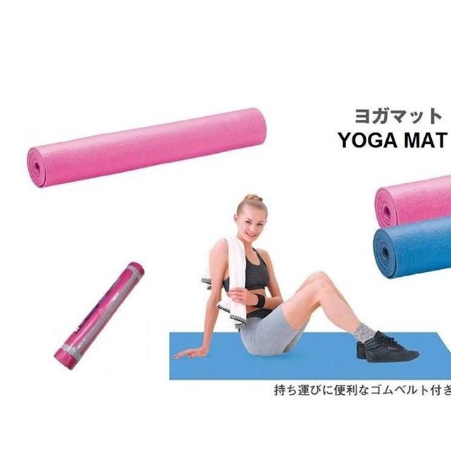 Thảm Yoga từ Nhật, thương hiệu #TradeOne
