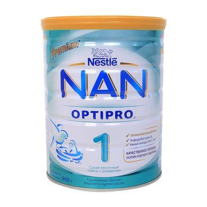 Sữa Nan Nga số 1 800g (mẫu mới)