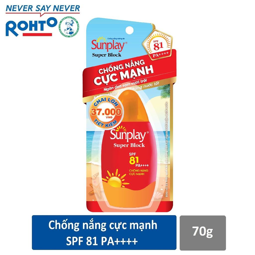 Sữa chống nắng cực mạnh Sunplay Super Block SPF 81, PA++++ 70g