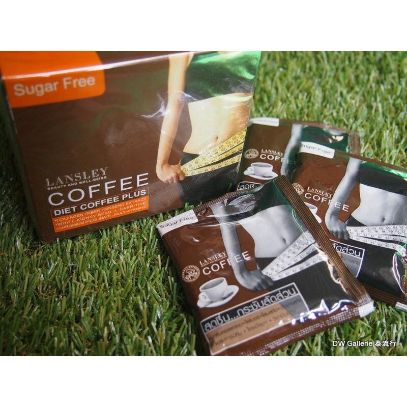 Cafe giảm cân bổ sung Collagen Lansley Diet Coffee Plus hộp 10 gói - 2952849 , 438220997 , 322_438220997 , 150000 , Cafe-giam-can-bo-sung-Collagen-Lansley-Diet-Coffee-Plus-hop-10-goi-322_438220997 , shopee.vn , Cafe giảm cân bổ sung Collagen Lansley Diet Coffee Plus hộp 10 gói