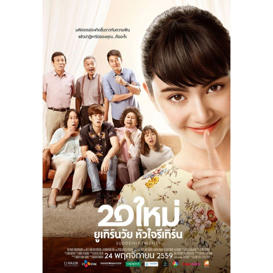Phim Truyền Hình Thái Lan 2016 Sub Indo & Eng Hd1080p