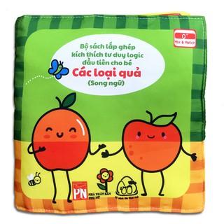 Lật giở song ngữ Anh – Việt – Mix and Match – Các Loại Quả (Từ 1-3 tuổi) – Sách vải