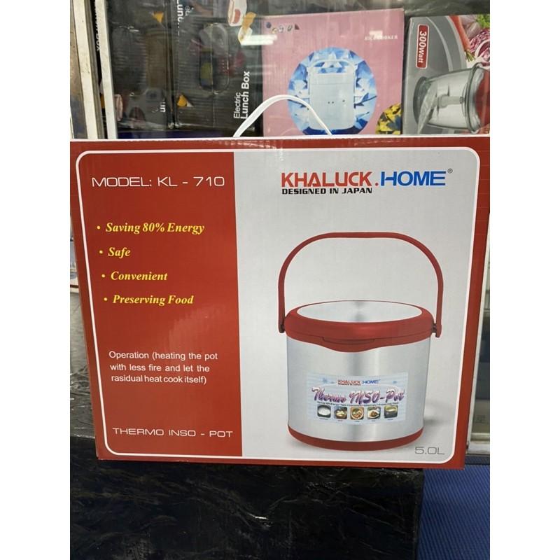 Nồi ủ khaluck home KL-710