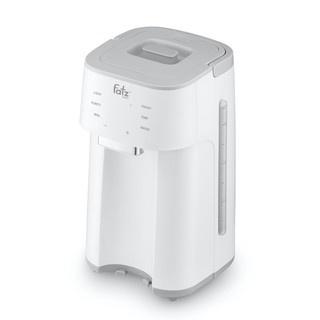 Máy đun nước hâm nước pha sữa thông minh Fatz Baby SMART 2 FB3817TN thumbnail
