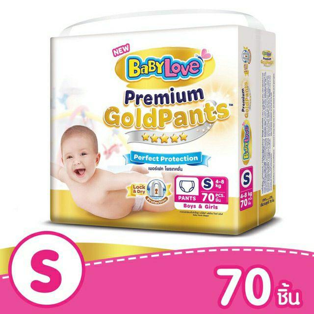 Babylove Premium Gold Pants