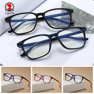YVETTE Vision Care Computer Glasses Lightweight Unisex Glasses Blue Light Blocking Cut UV400 with Spring Hinges Retro Frame Nerd Reading Gaming Glasses Eyewear Eye Eyestrain