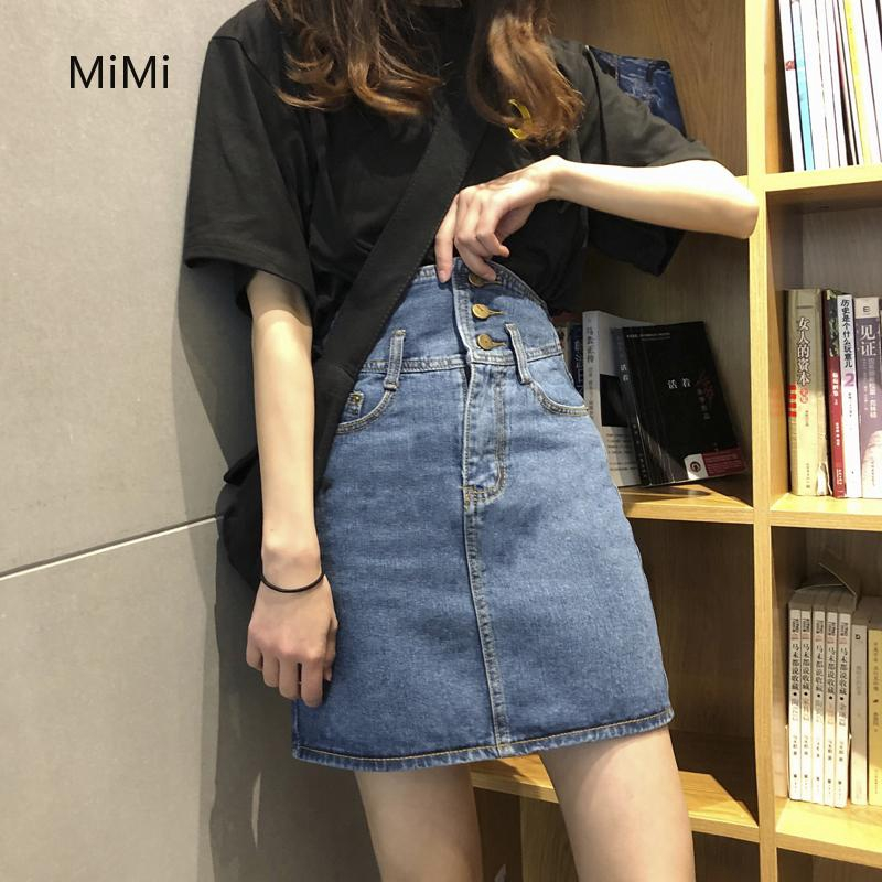 casual skirt skirt female woman skirt Women Clothes  daily midi skirt  lady Skirt  personality Skirt