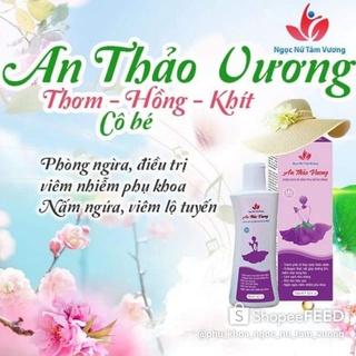 Dung dịch vệ sinh HÀNG CAO CẤP CHÍNH HÃNG vệ sinh phụ nữ An Thảo Vương thumbnail