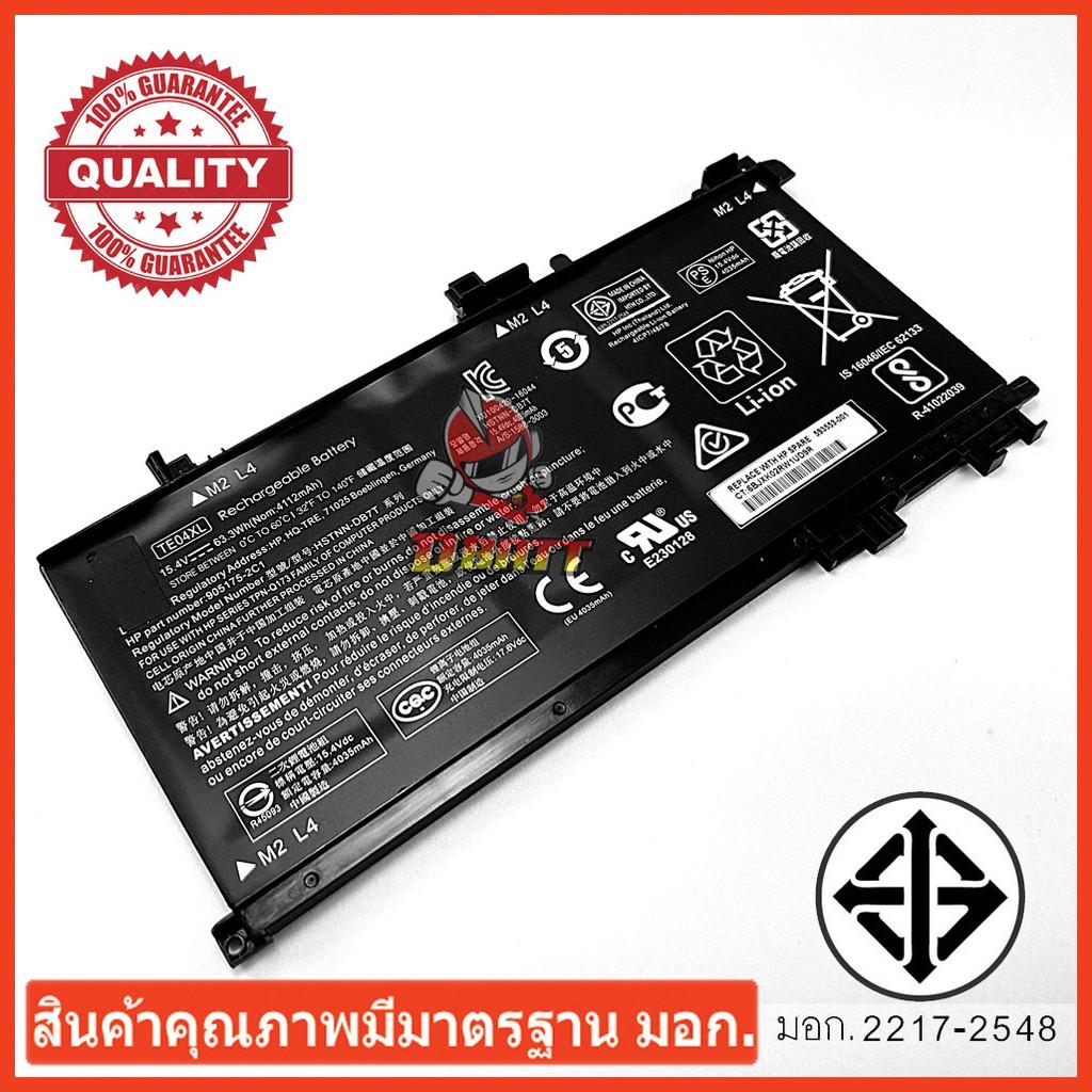 HP COMPAQ Battrey TE04XL  มี มอก.สินค้ามีคุณภาพมาตรฐาน แบตเตอรี่