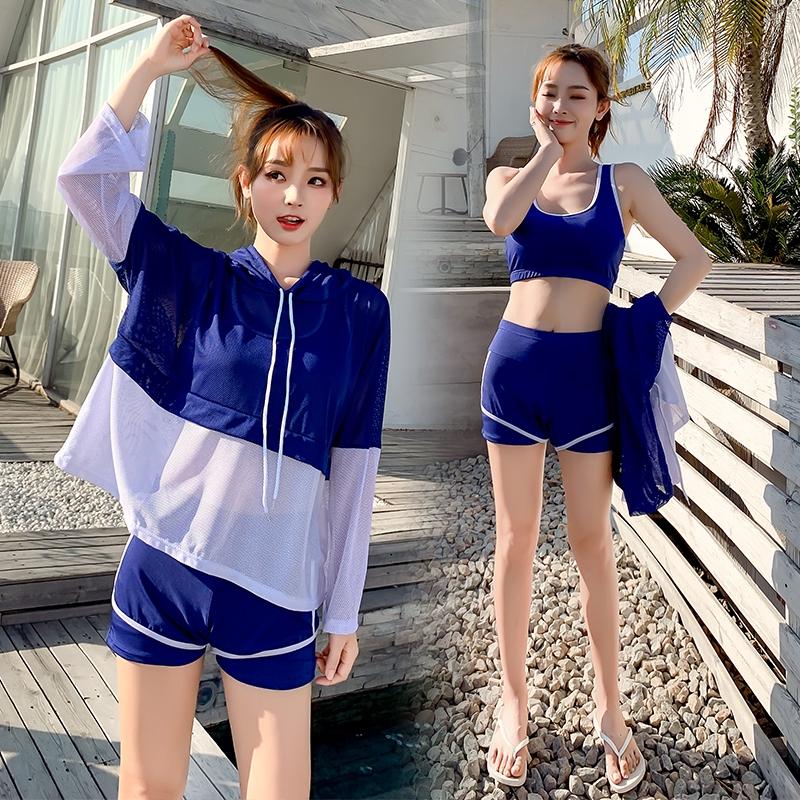 Bộ Đồ Bơi Che Bụng Kiểu Nhật Bản Thiết Kế Xinh Xắn Cho Nữ