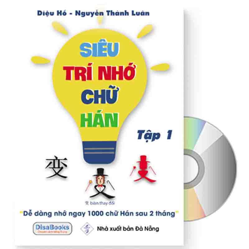 Sách - Siêu trí nhớ chữ Hán tập 01 (In màu, có Audio nghe) + DVD quà tặng