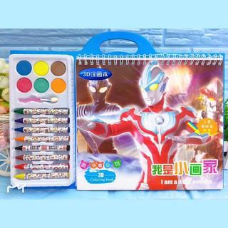 Bộ tranh vẽ và bút màu cho bé giúp bé có trí tưởng tượng sang tạo