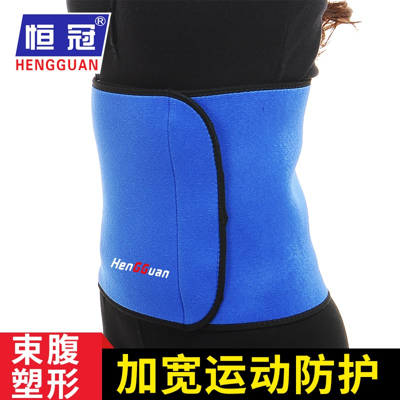 nt crown widened sports belt badminton basketball men and women fitness bodybuilding yoga weight loss abdomen sweat band
