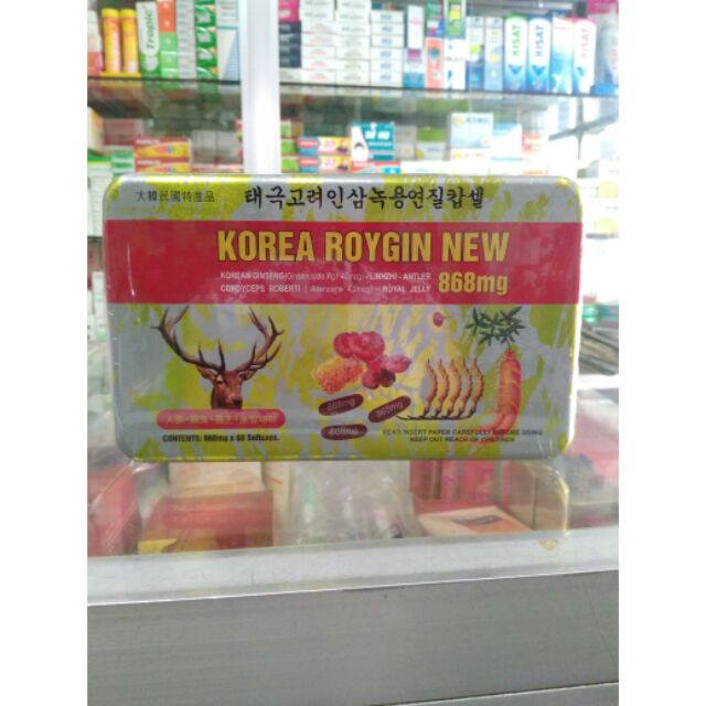 Bồi bổ sức khỏe sâm KOREA ROYGIN NEW giá sỉ - 2615764 , 557615078 , 322_557615078 , 105000 , Boi-bo-suc-khoe-sam-KOREA-ROYGIN-NEW-gia-si-322_557615078 , shopee.vn , Bồi bổ sức khỏe sâm KOREA ROYGIN NEW giá sỉ