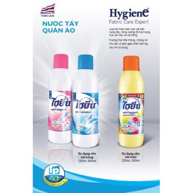 Chai Nước Tẩy Quần Áo Màu Hygiene 250ml - Thái Lan