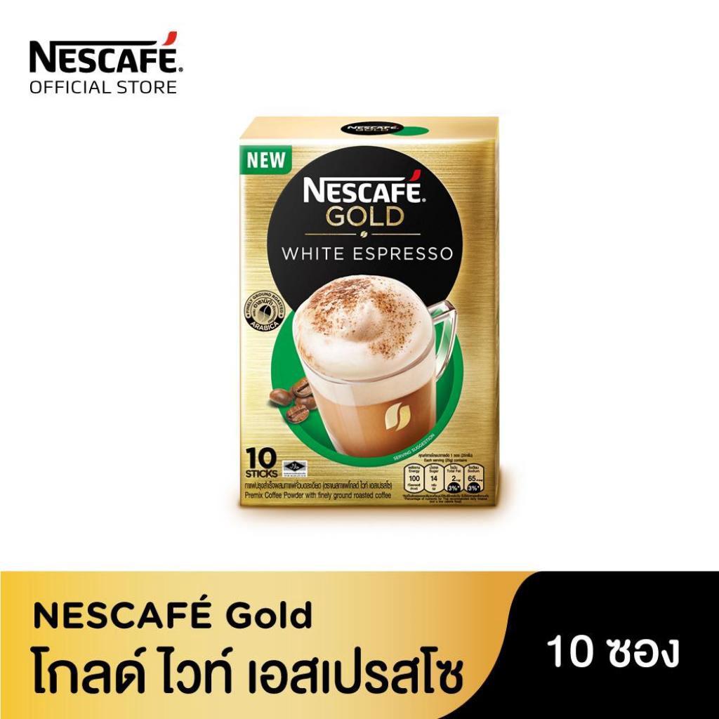 Cereal Spaghetti Nescafe Gold White Espresso เนสกาแฟโกลด์ ไวท์เอสเปรสโซ 10 ซอง  (1 กล่อง)ereal Spaghetti Nescafe Gold Wh