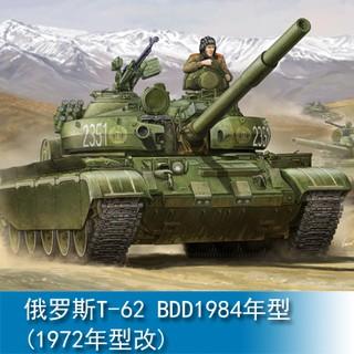 Bao Lì Xì Năm 1/35 Nga T-62bd1948