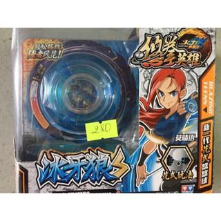 Yoyo xanh dương -677241- 211240