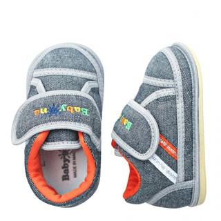 Giày cho bé trai BabyOne SS0827 HELLO B&B - HELLO BB