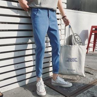 [Hot] Quần jeans skinny Hàn Quốc Sacor ( có ảnh thật )