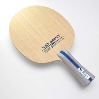 Cốt vợt bóng bàn butterfly MAZE ADVANCE
