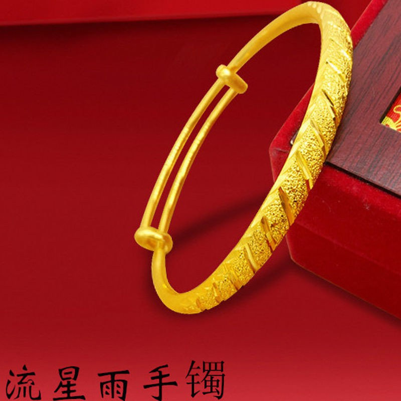 ✙Give the ring.-Strip printing-Thickened gold bracelet with female stars Vietnam sand Ring Jewelry