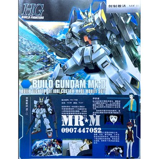 Mô hình Gundam Build Gudam MKII (HG HUINYAN)