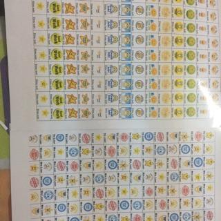Combo 10 tờ Sticker kèm tên