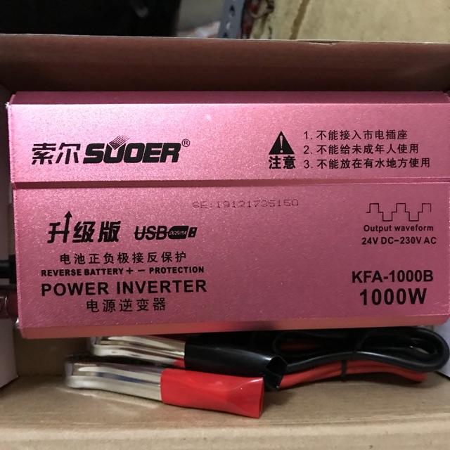 Kích điện SUDER 1000w 24V DC 220vAC