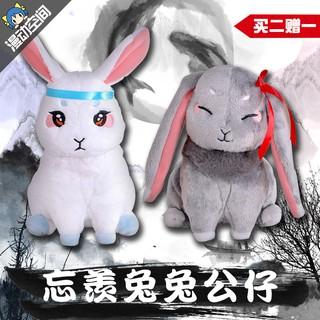 Thú Nhồi Bông Hình Chú Thỏ Đáng Yêu